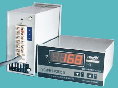 YDM-1型智能压力计说明书