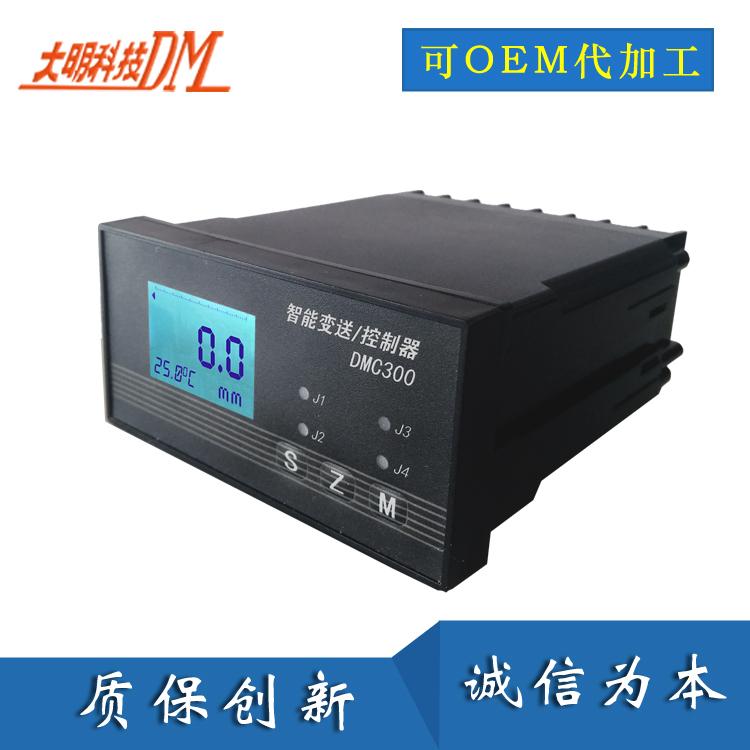 DMC300系列智能变送器/控制器